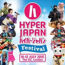 Hyper Japan Tickets Small