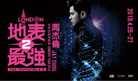 More Info for Jay Chou