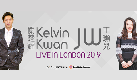 More Info for JW and Kelvin Kwan
