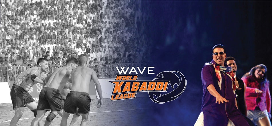 Kabaddi Tickets Large
