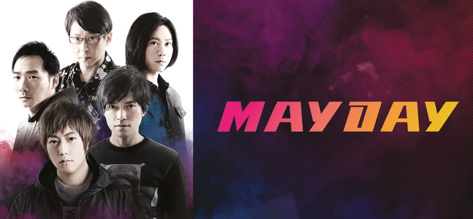 Mayday_950x440.jpg