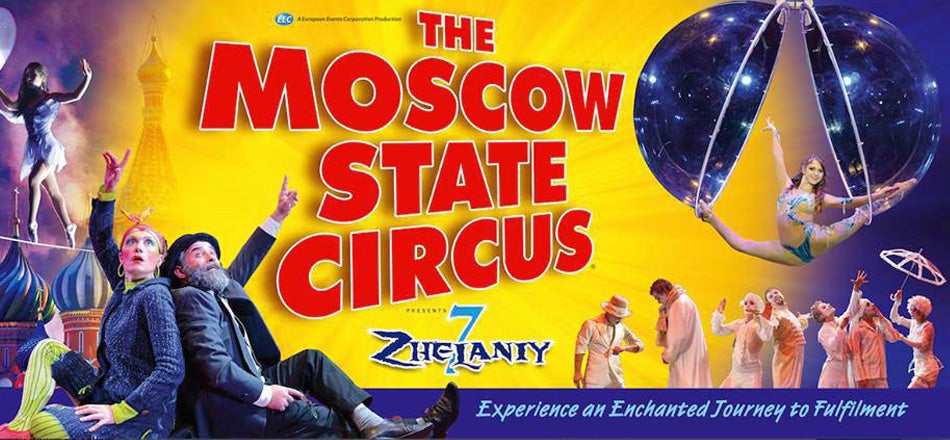 MoscowStateCircus_Tickets_Large.jpg