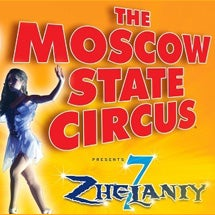 MoscowStateCircus_Tickets_Small.jpg