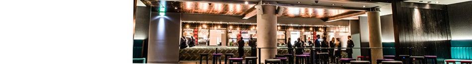 The O2 VIP invites lounge bar image