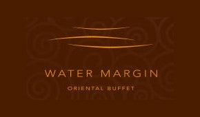 Water Margin logo.jpg